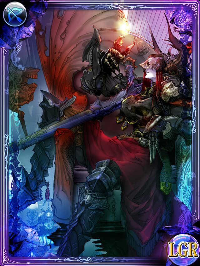 3 の ロマサガ 鎧 魔王