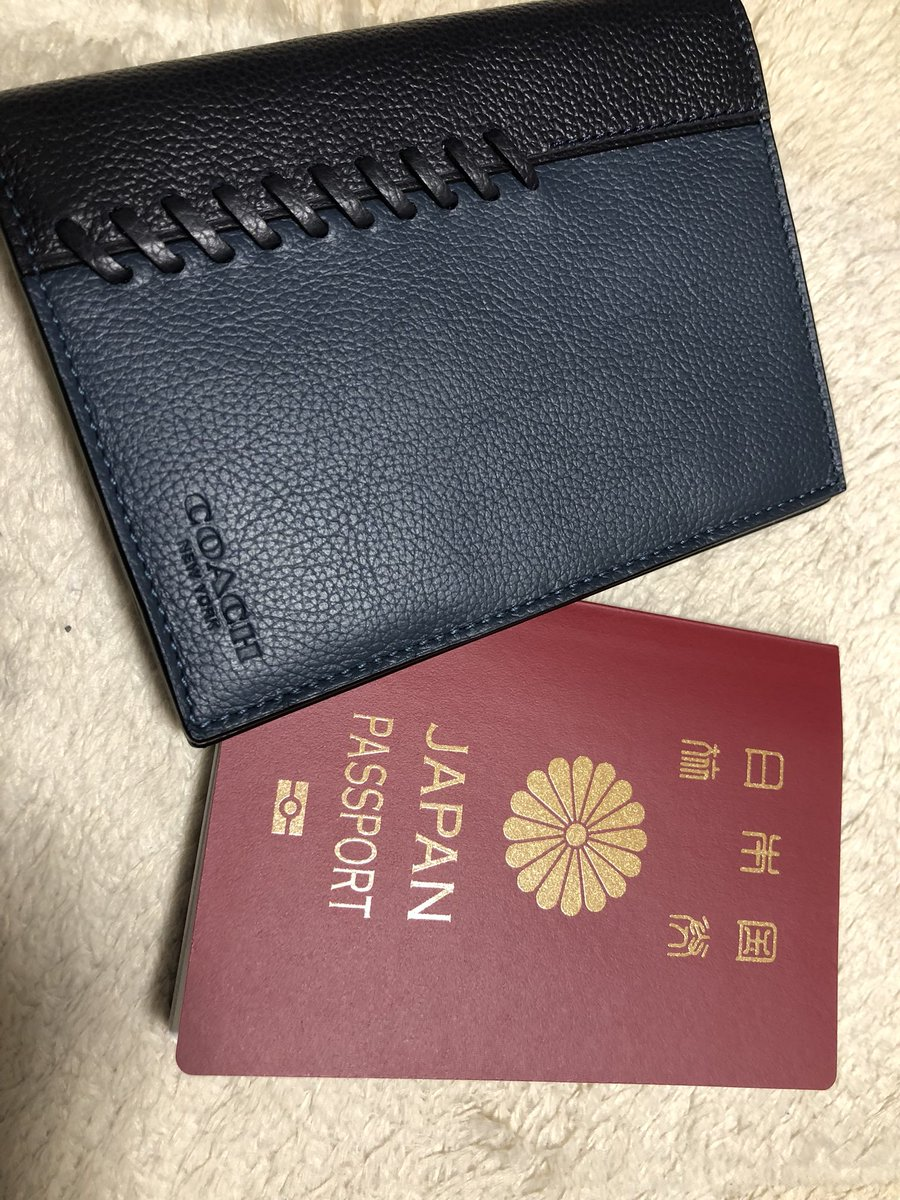 やっとこさパスポートできました! これで新婚旅行の計画ができる! そして、前に買ったcoachのパスポートケースを使える! #パスポート #パスポート申請  #新婚旅行 ...