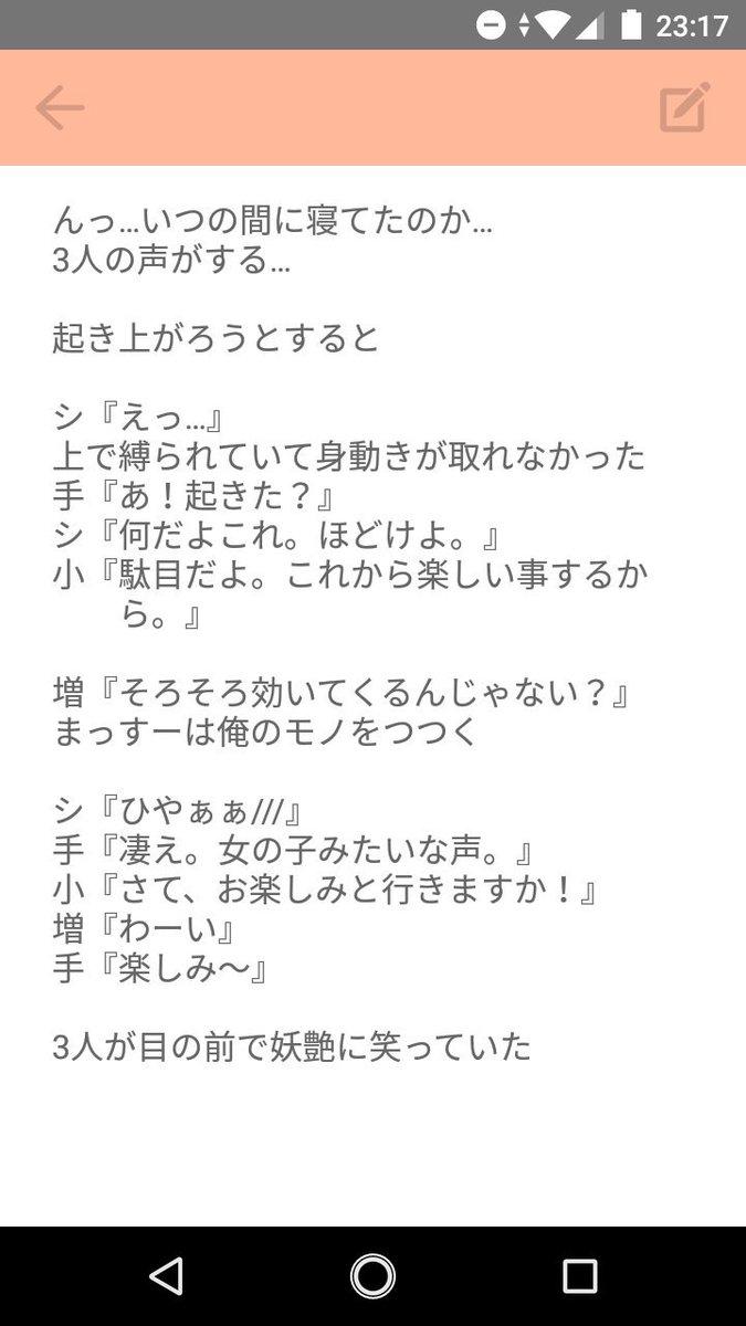 総 受け 小説 Bl