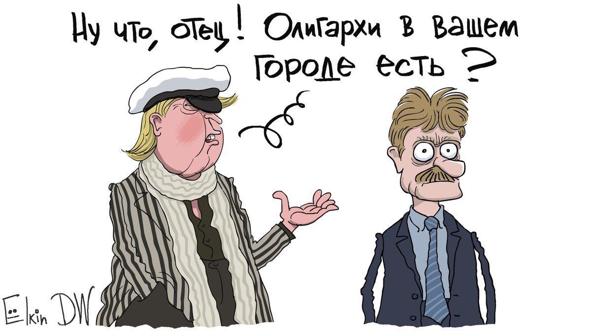 Санкции помогут удостовериться, что олигархи, получающие прибыль от дестабилизирующего поведения РФ, столкнутся с последствиями своих действий, - Белый дом - Цензор.НЕТ 434
