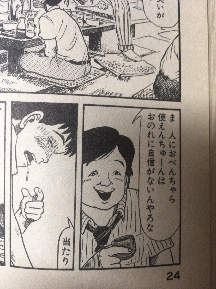 【宮本から君へ】最終回ネタバレ ...