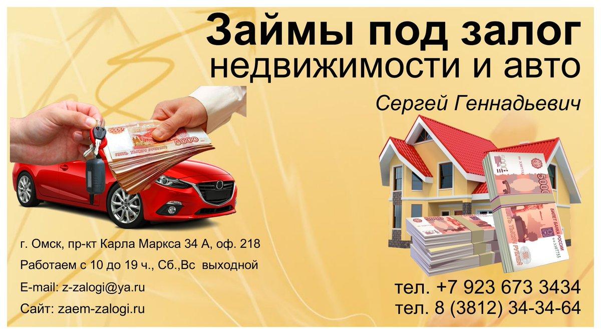 кредит под залог квартиры kredit-pod-zalog.mozello.ru/blog продажа авто конфискат приватбанк киев