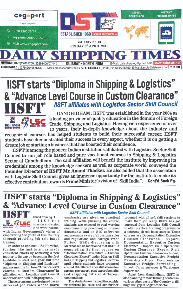 @IISFT news article in Daily #Shipping #Times conversing #IISFT as a pioneer institute to start #Diploma #Course  in Shipping & #Logistics under #SkillIndia. #GovernmentApprovedShippingCourses #LogisticsSkillCouncil #LSC #LSCShippingCourses #Education #Training #Gandhidham https://t.co/3iiUJqRhqZ