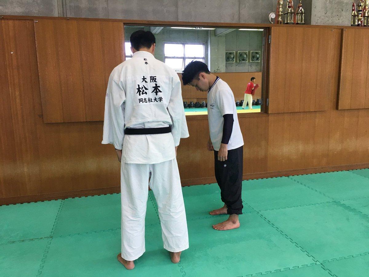 同志社大学体育会日本拳法部