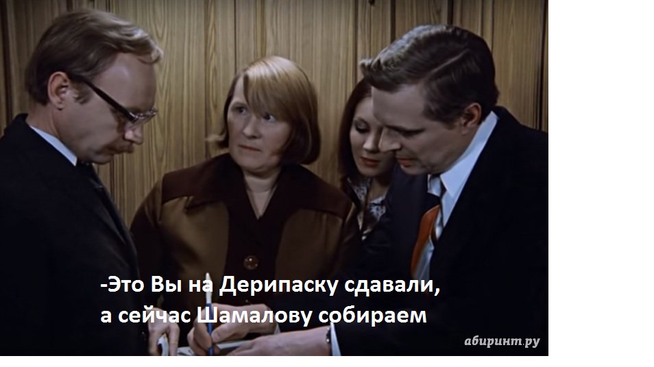 """Администрация Трампа готова использовать секретную часть """"кремлевского доклада"""", - экс-координатор санкционной политики Госдепа Фрид о новых санкциях - Цензор.НЕТ 5118"""