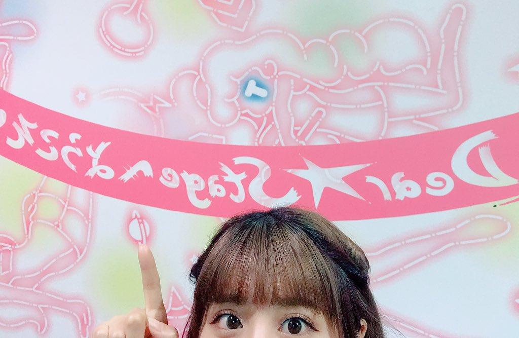 秋葉原ディアステージ名古屋店オープン‼️ みんなきて〜😚❤️  #DS名古屋 #ディアステなうだがや