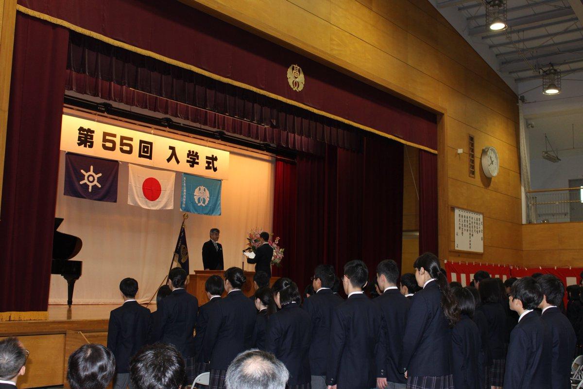 都立 高校 入学 式