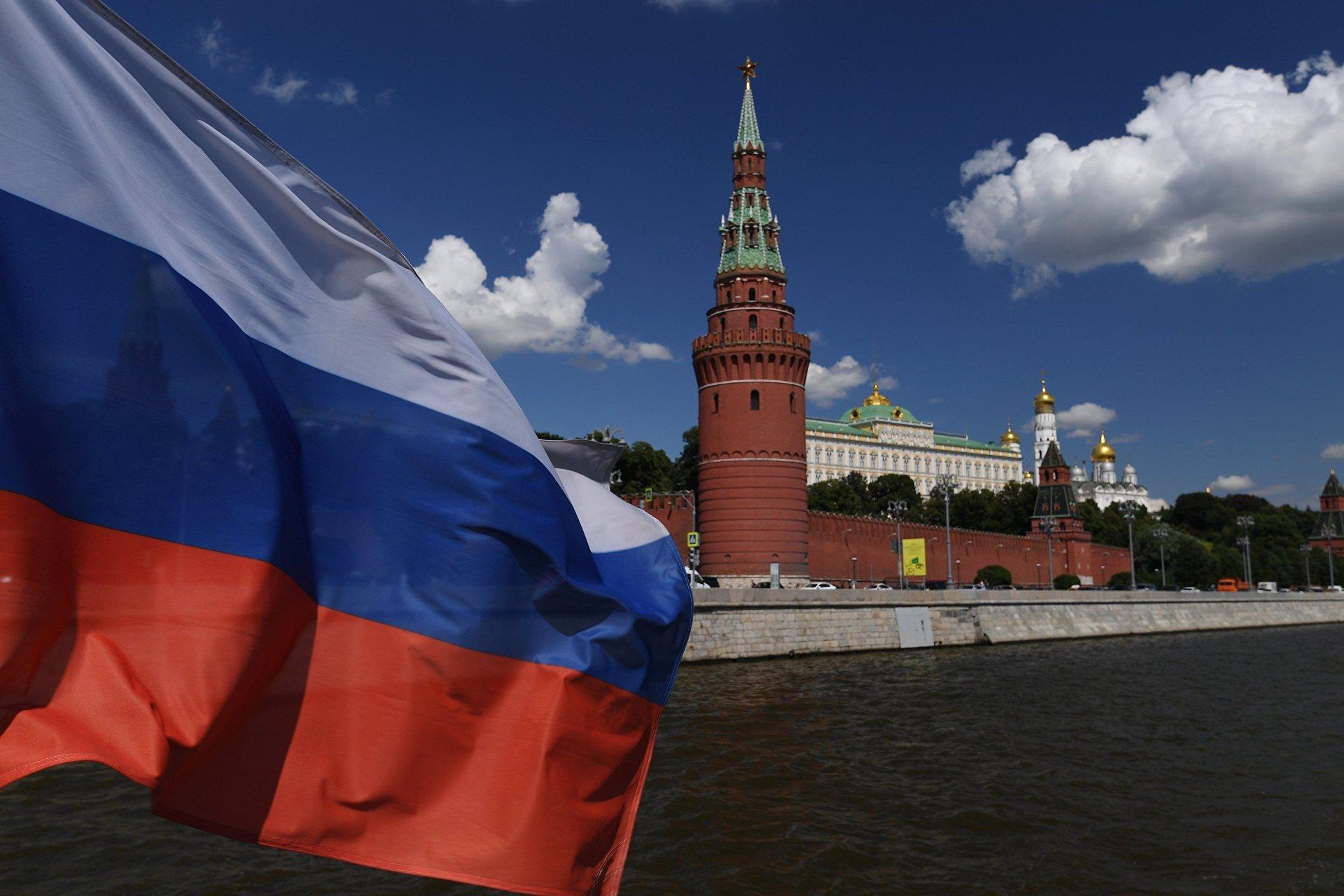 День рождения, картинки про россию для презентации