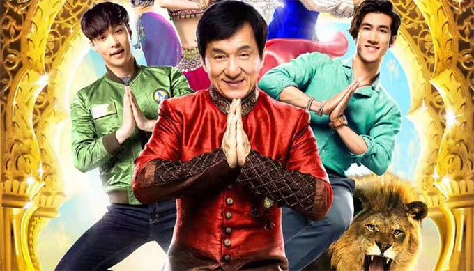Happy Birthday to one of the legends of World Cinema - Jackie Chan!!!