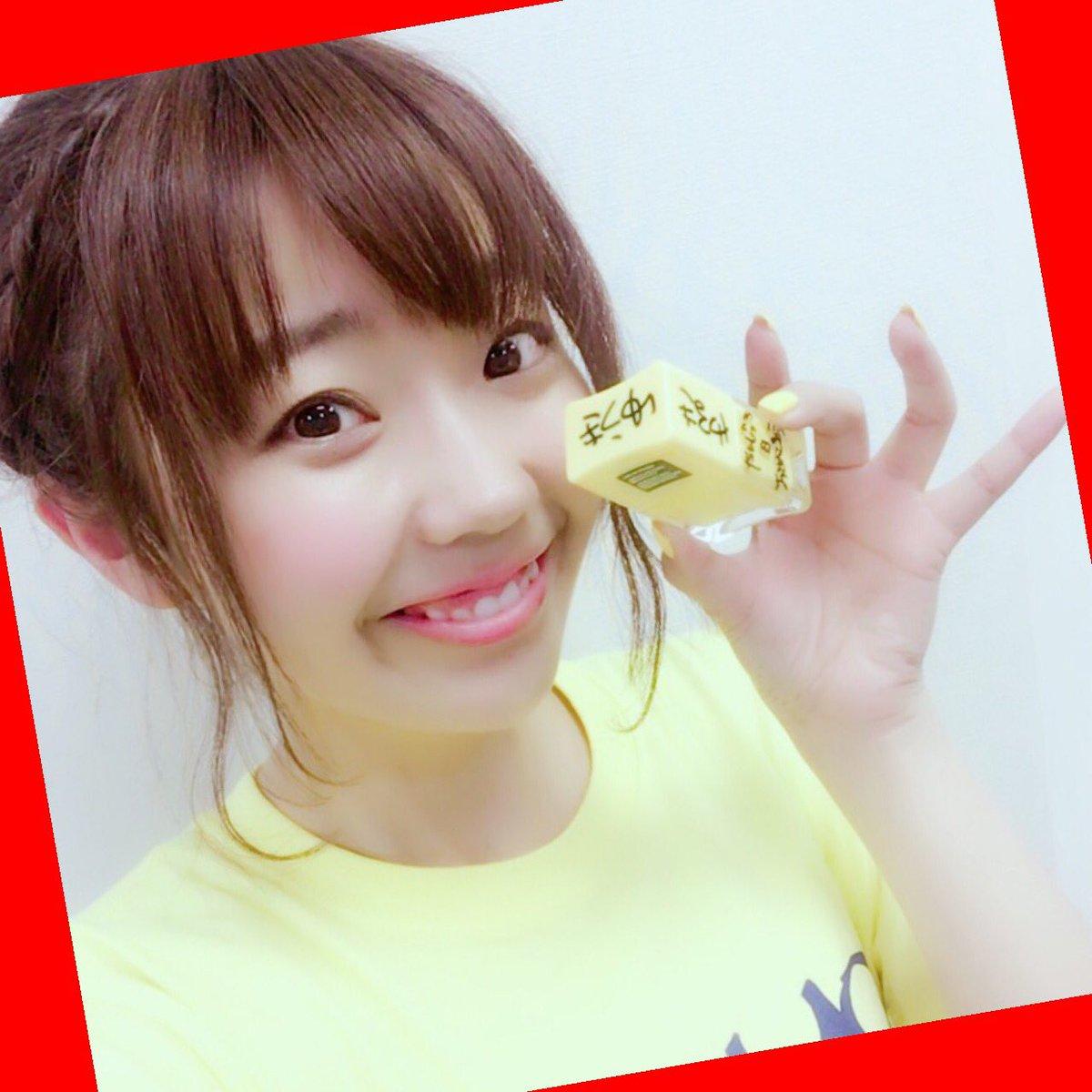 """高田 憂希 on Twitter: """"【 #し..."""