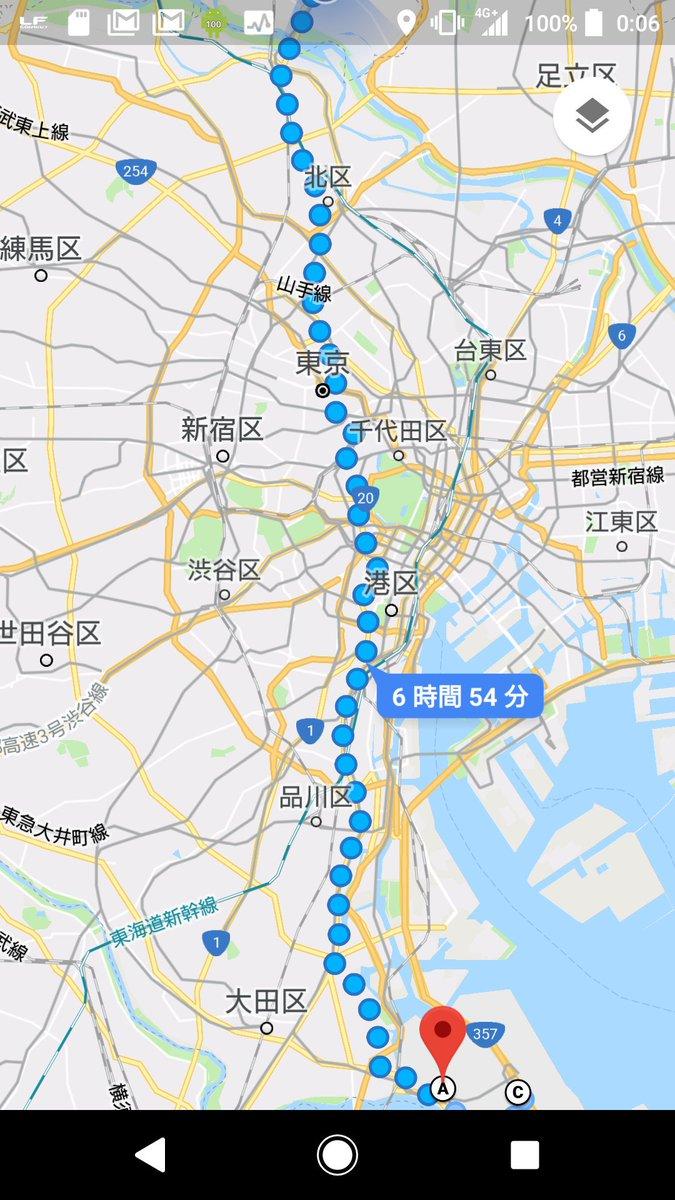水曜どうでしょう 新作 東京