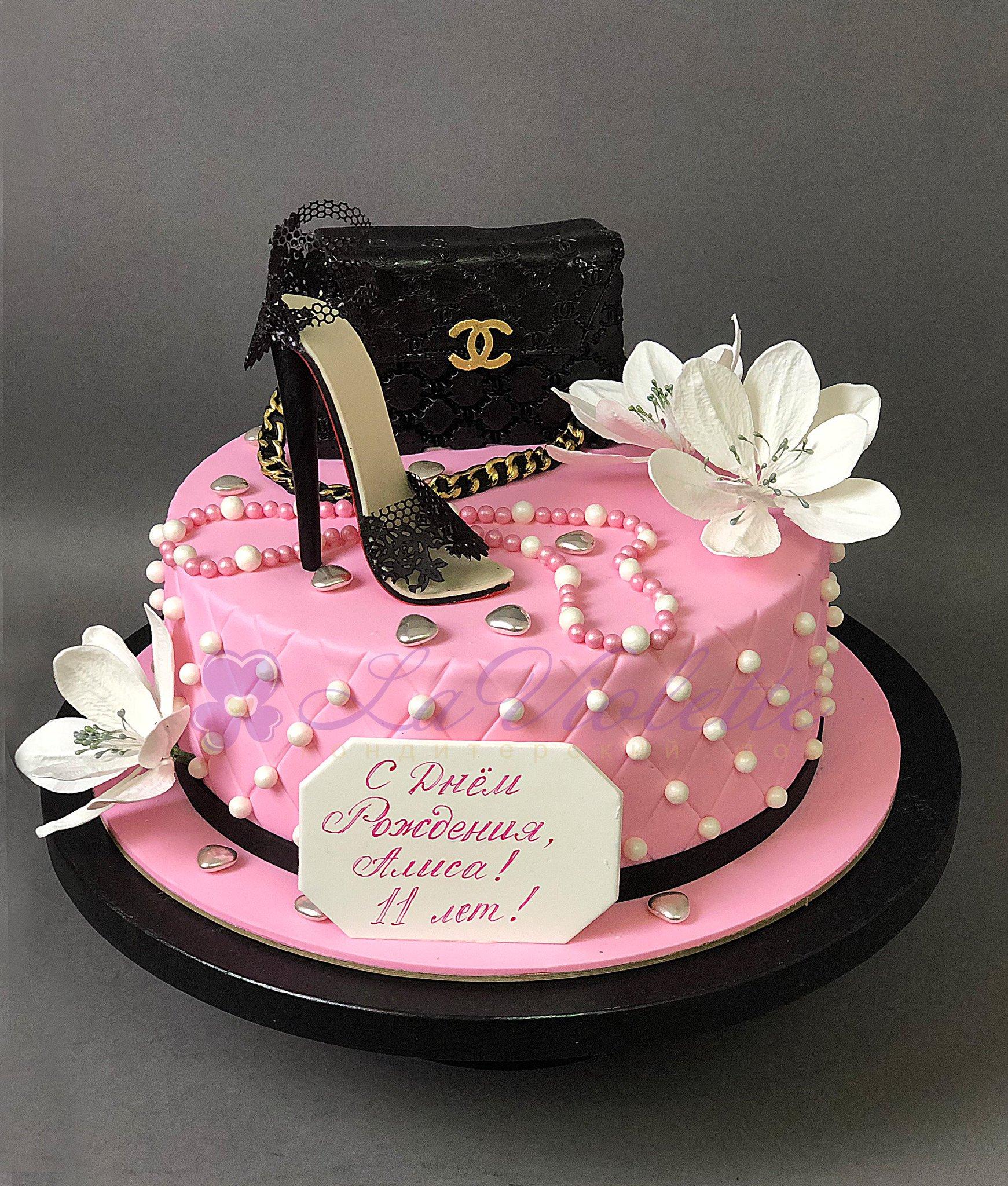 Glamour girls cake