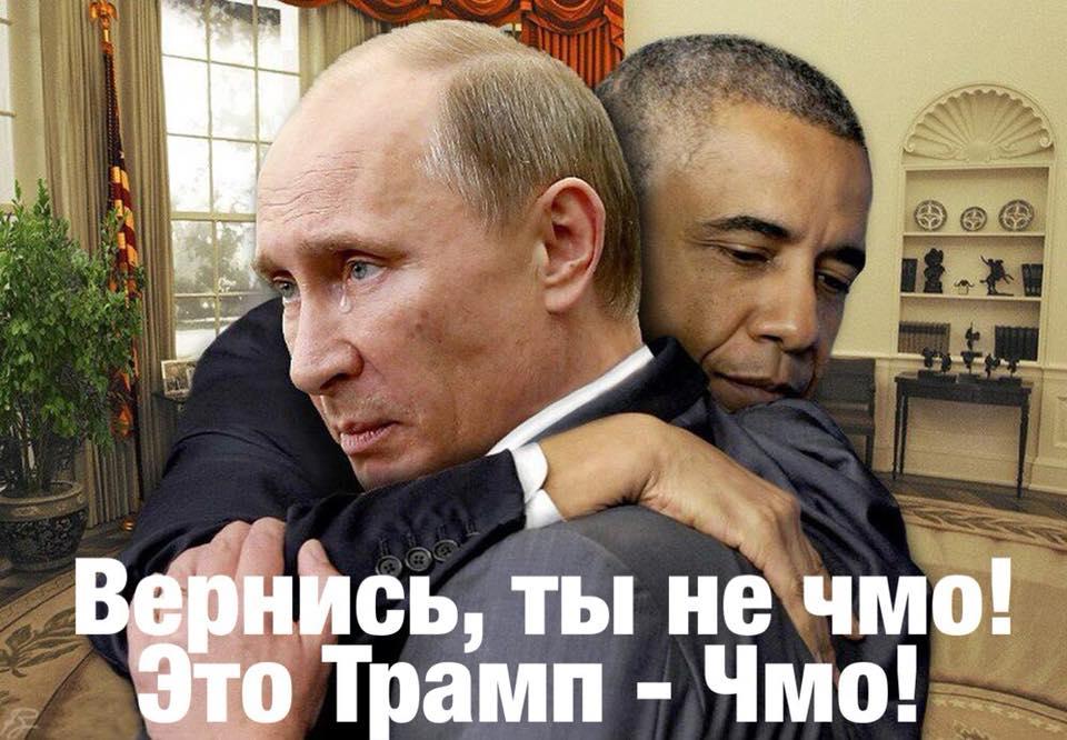 США и КНДР проводят секретные переговоры для подготовки встречи Трампа и Ким Чен Ына, - CNN - Цензор.НЕТ 8043