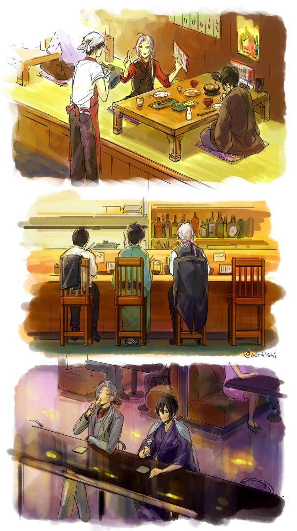 上野駅周辺の居酒屋やバーでイケメン2人組が目撃されるという噂(ただし会話がどう聞いてもおっさんとじいさん)