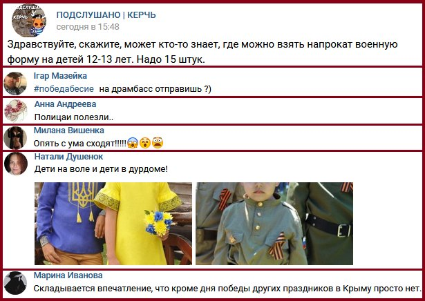 Для росіян День Перемоги став важливішим за Новий рік, Великдень і Різдво, - опитування - Цензор.НЕТ 5131
