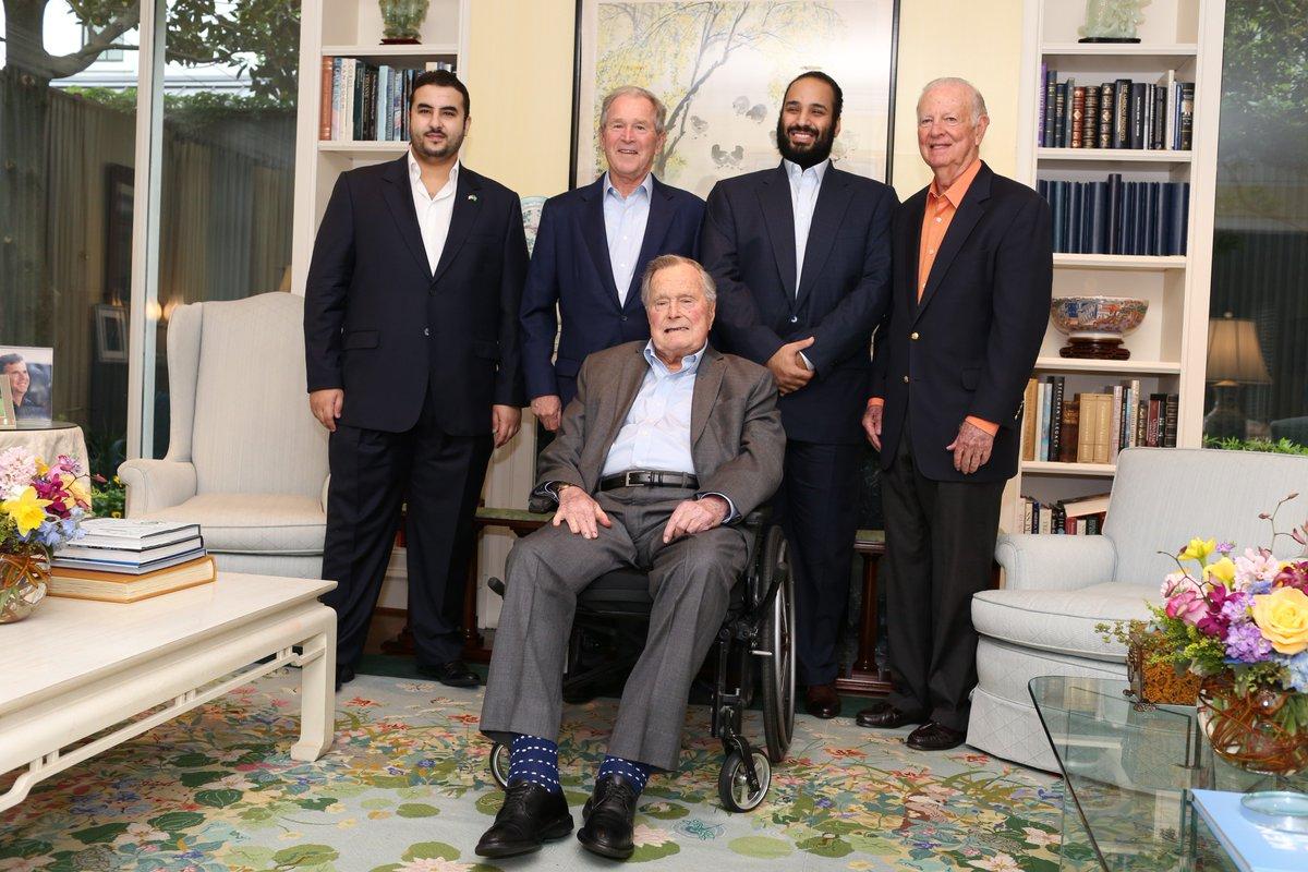 В гостях у Бушей