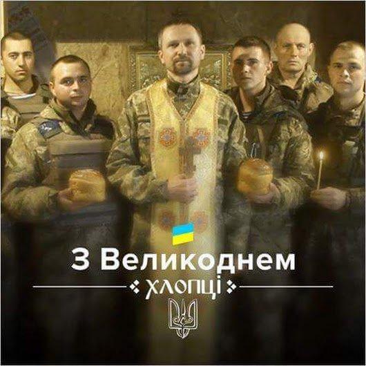 Четверо українських воїнів зазнали поранень, зафіксовано 12 обстрілів позицій ЗСУ, - штаб АТО - Цензор.НЕТ 5922