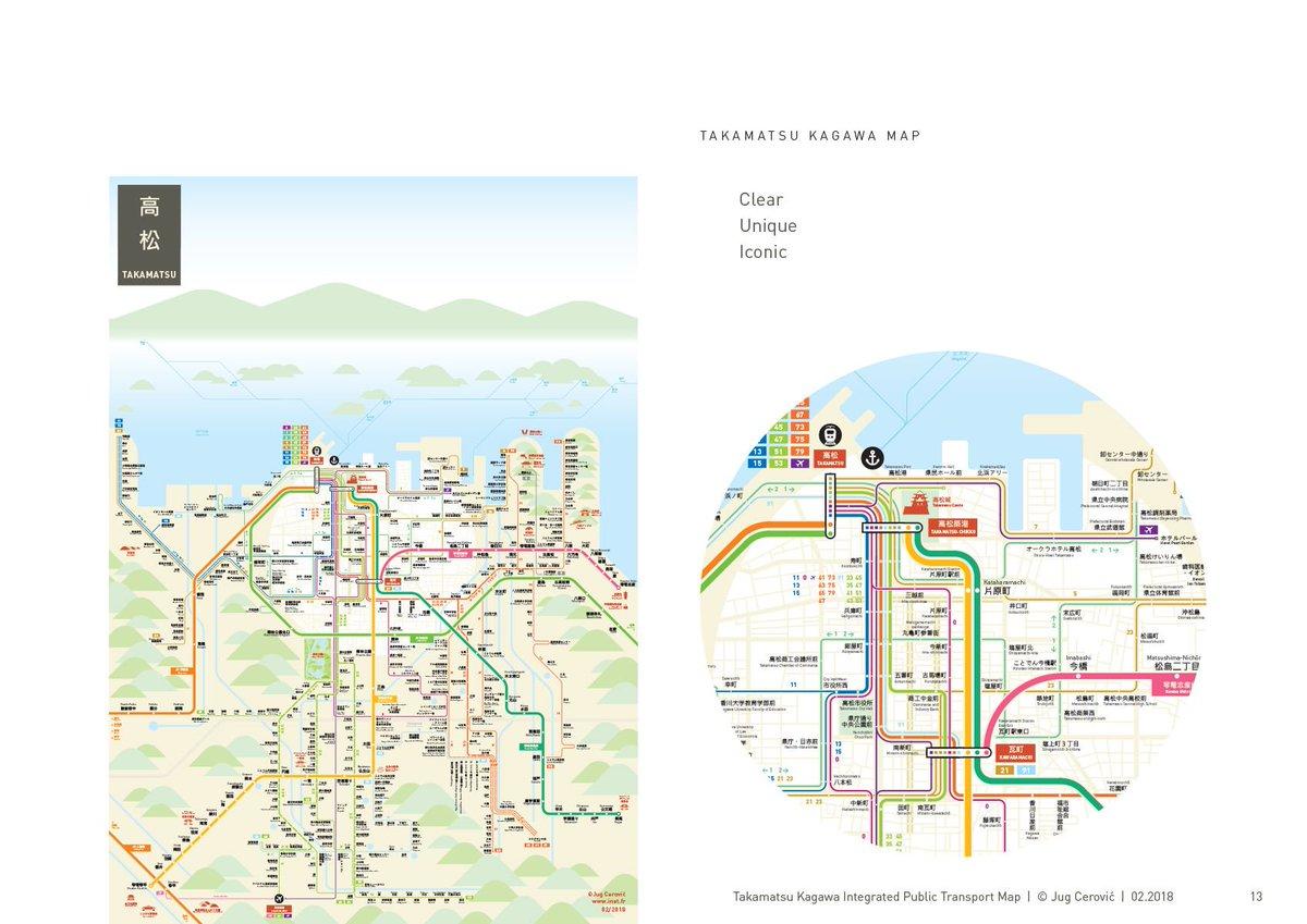 Simon Kuestenmacher on Twitter Takamatsu is a city located