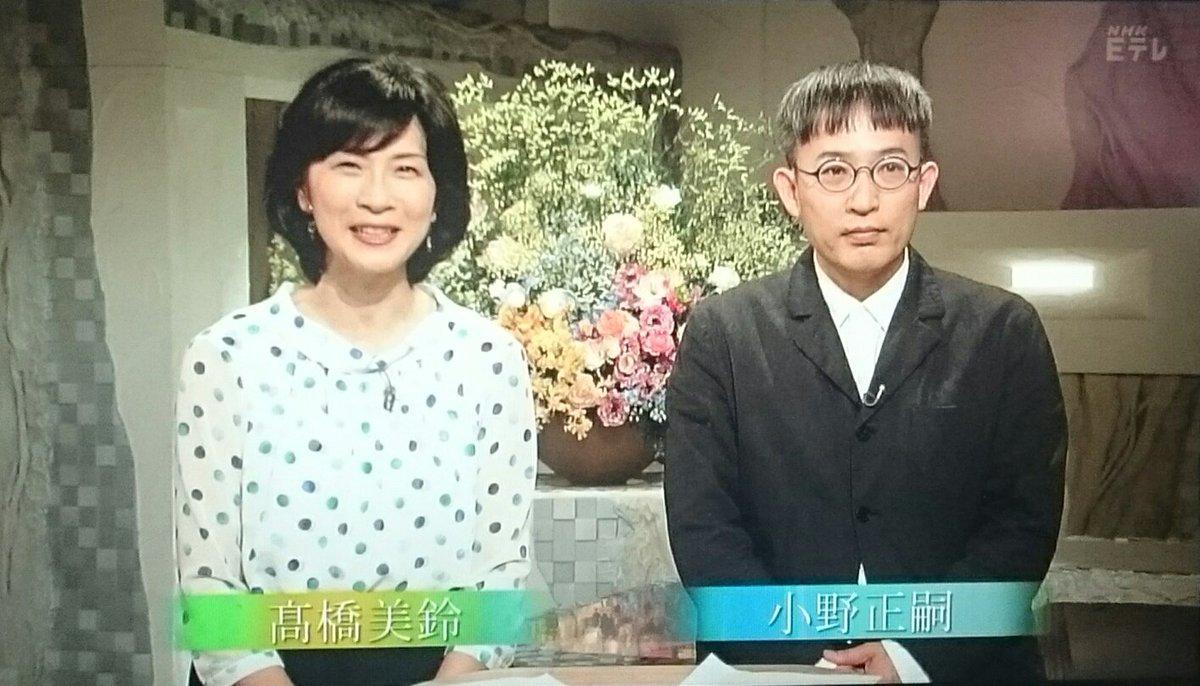 小野 正嗣