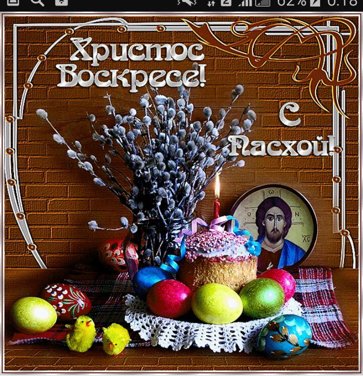 Праздничная открытка христос воскресе, днем рождения литл