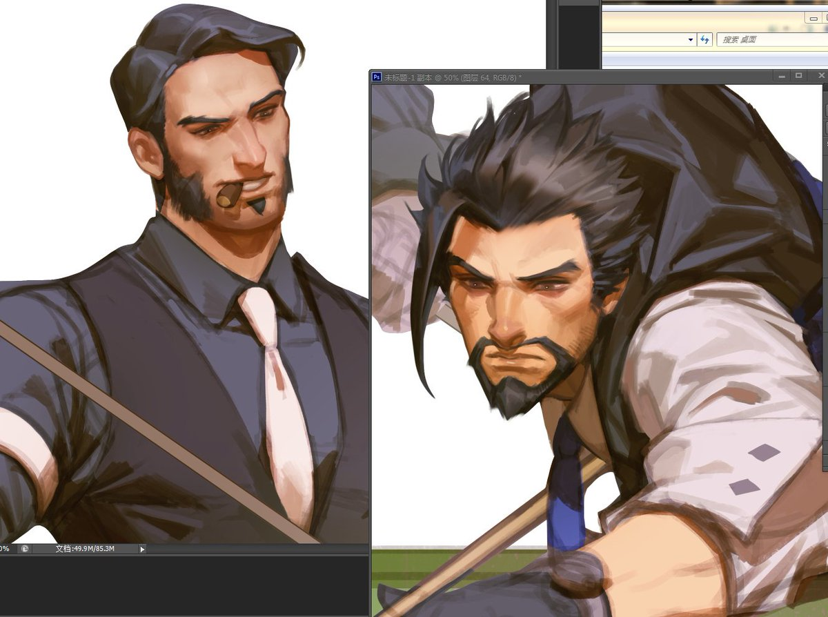 beard changed
