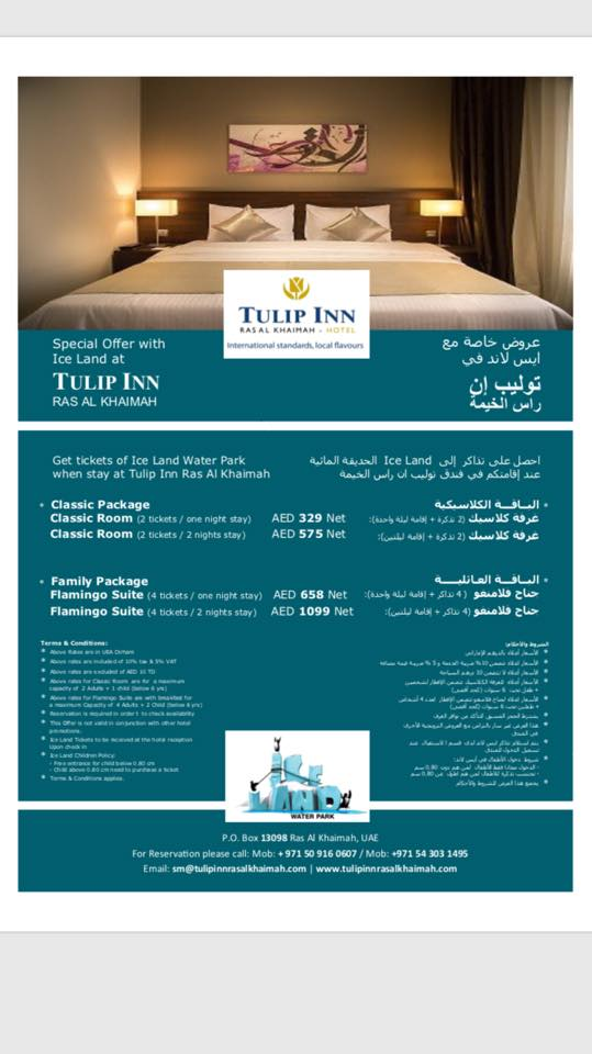 Tulip Inn Rak On Twitter Enjoy A Hotel Stay With