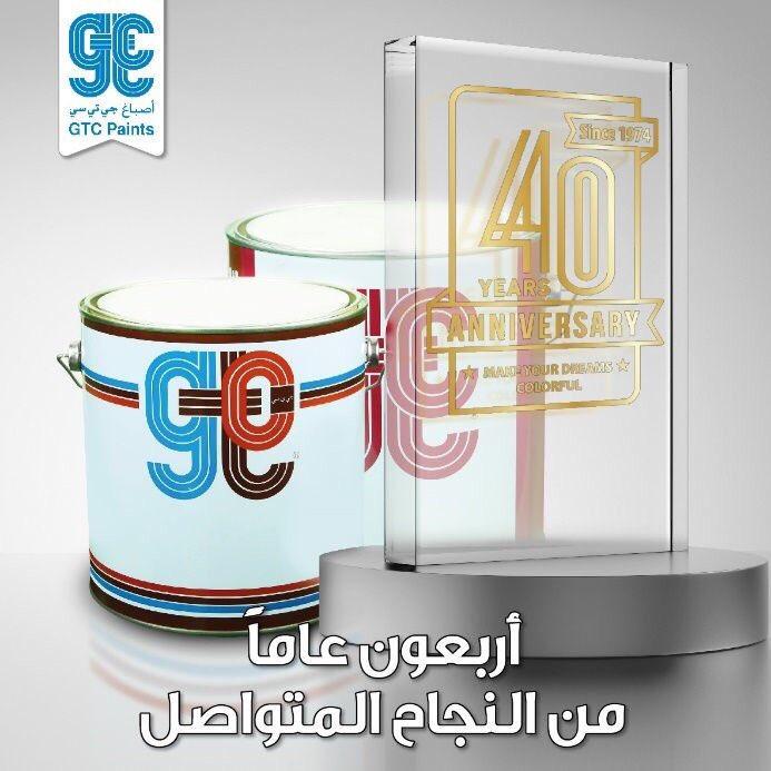 Gtc Paints Kuwait