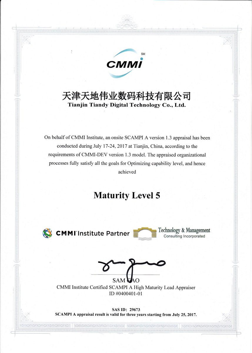 Eric Wu Tiandy Tech On Twitter Cmmi Level 5 Certification Proof