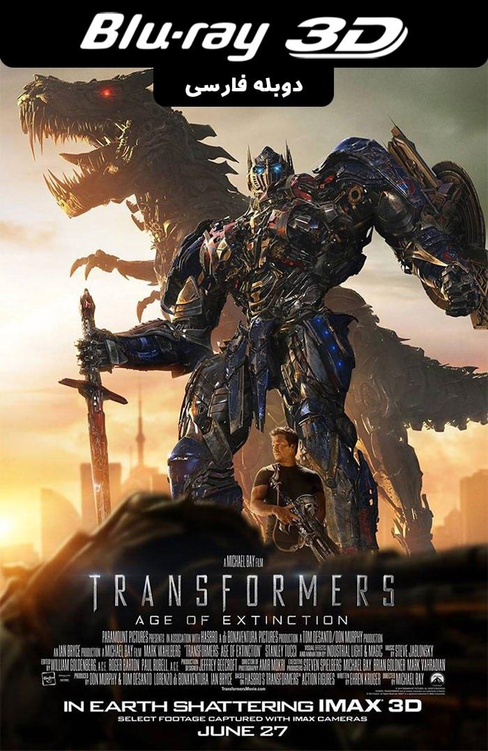 Transformers 2014 Bluray 3d