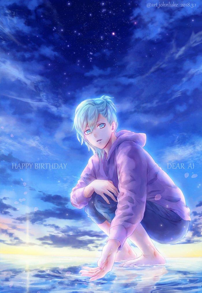 今更だけど、藍ちゃんお誕生日おめでとうでした!