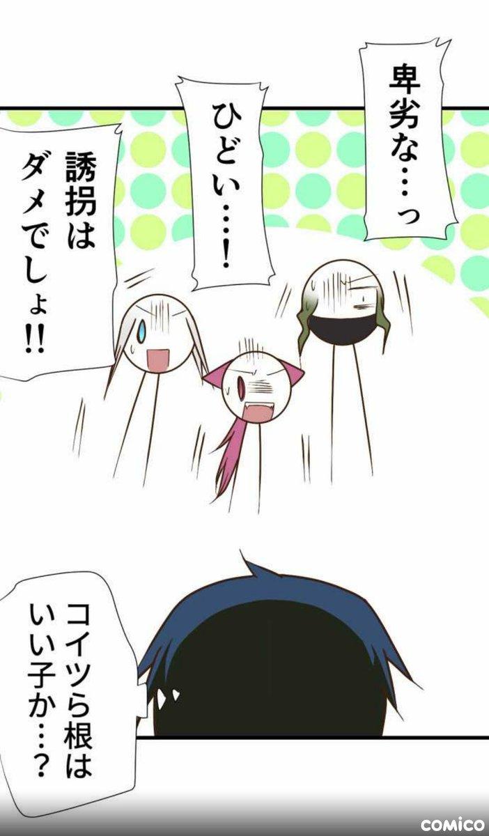 ff741(腐なし・いじられ母さん・...