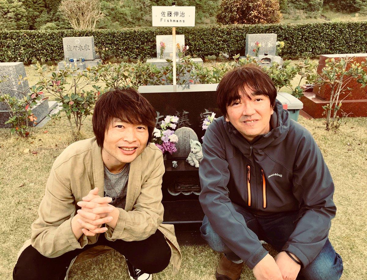 サトちゃんのお墓参りwithユズル。穏やかな天気でした。