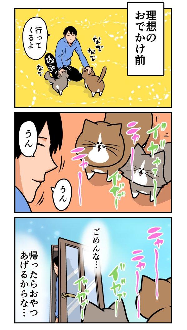 鴻池 剛 - Twitter