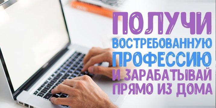 Удаленная работа дому казахстан freelance academic writing