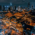 Image for the Tweet beginning: Awesome Drone Aerials of Shanghai