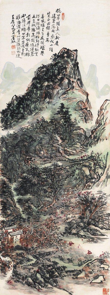 huangbinhong hashtag on Twitter