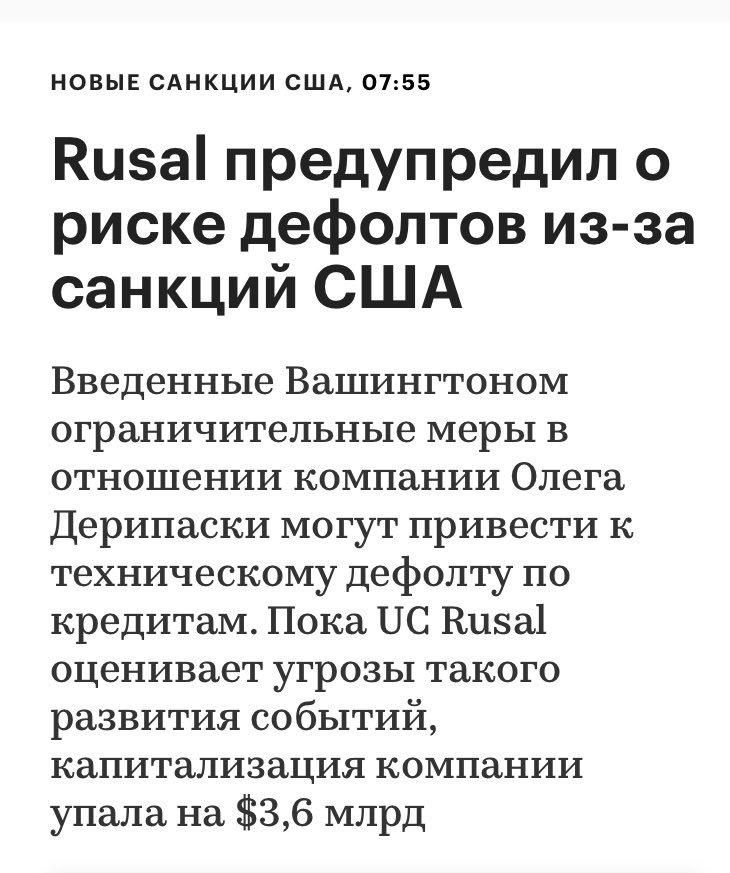 У МЗС РФ опрацьовують заходи у відповідь на нові санкції США, - Захарова - Цензор.НЕТ 123