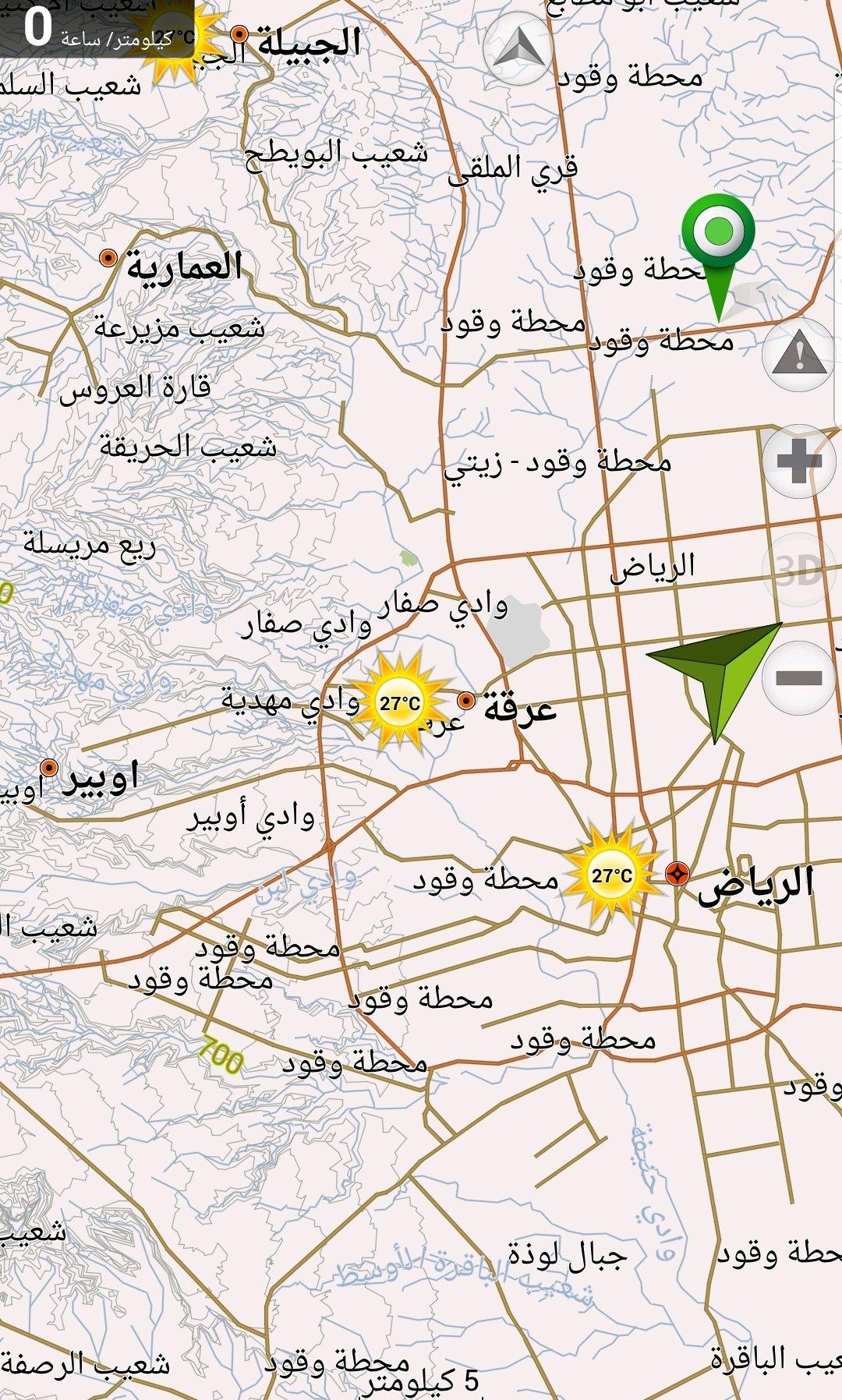 طارق أبانمي الرياض A Twitter خارطة توضح الشعبان المحيطة بالرياض