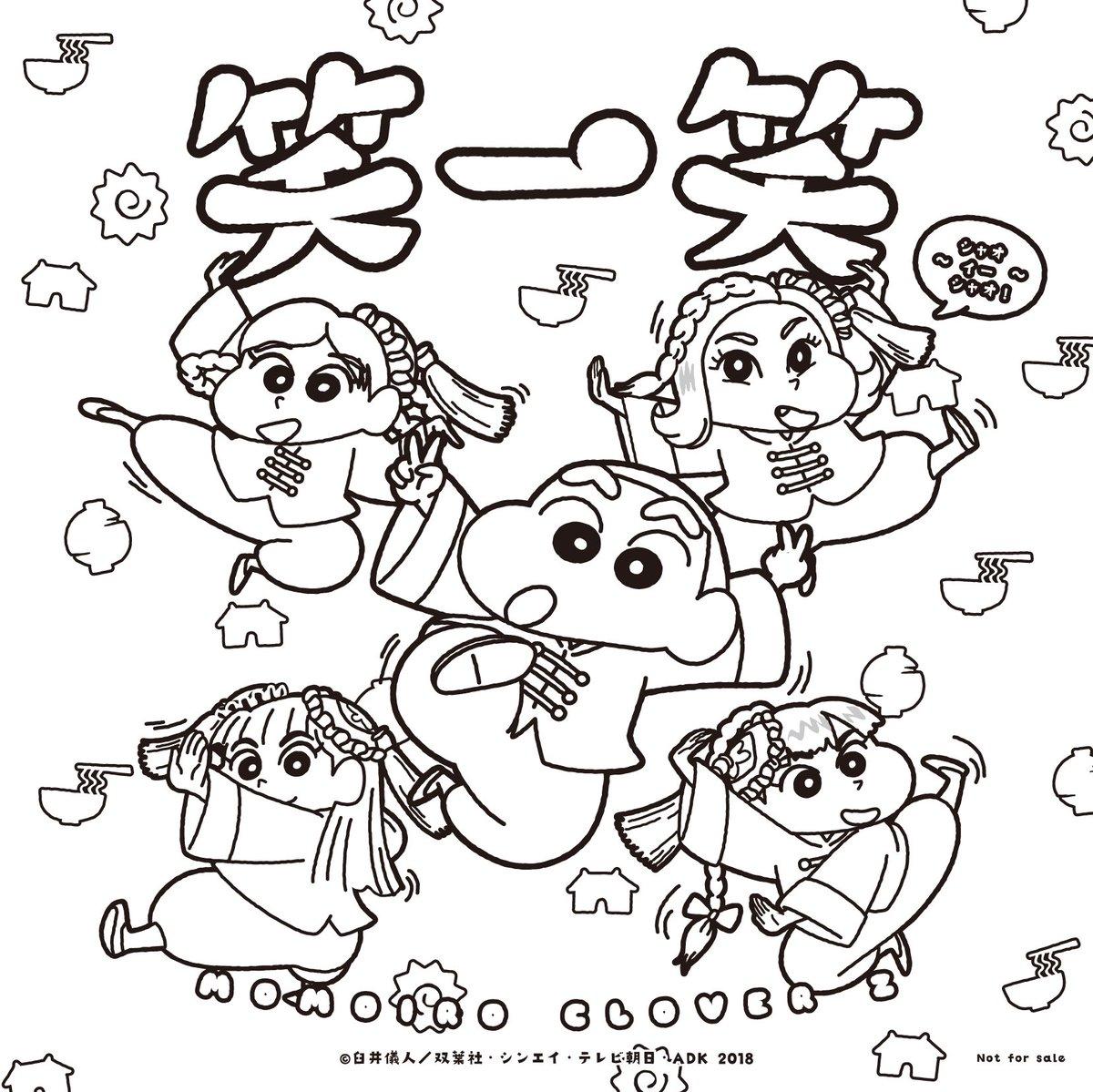 ももクロ King Pr On Twitter News映画クレヨンしんちゃん 爆盛