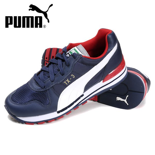 Shoes Hashtag Zqafz4dw Twitter Puma On atw5fq