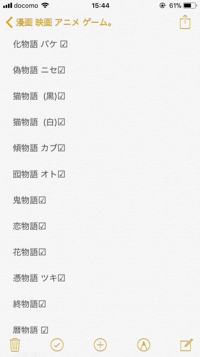 化 物語 見る 順 アニメ【<物語>シリーズ】作品一覧!見る順番は?時系列順にまとめ...