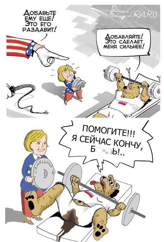 Российские миллиардеры за день потеряли больше $12 млрд после введения новых санкций США, - Forbes - Цензор.НЕТ 3634