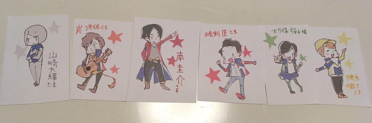 きのうの名古屋でのおプレゼントの宛名に描いたやつです 本人に見せるんだからちゃんと描こう…!て気持ちになったけどまあいつもと同じ仕上がりでござる
