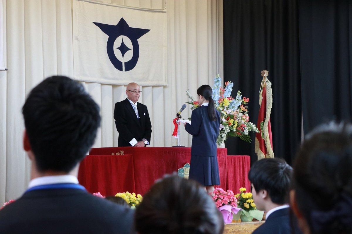 2018年04月 入学式
