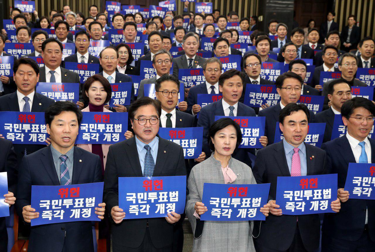 """박주민과 더민주 on Twitter: """"6월 개헌 투표를 하려면 국민투표법을 ..."""