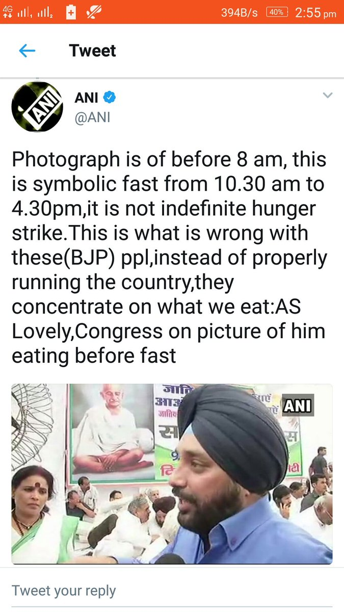 Shraddha On Twitter Rahulfastdrama Rahulatrajghat Rahulonafarce