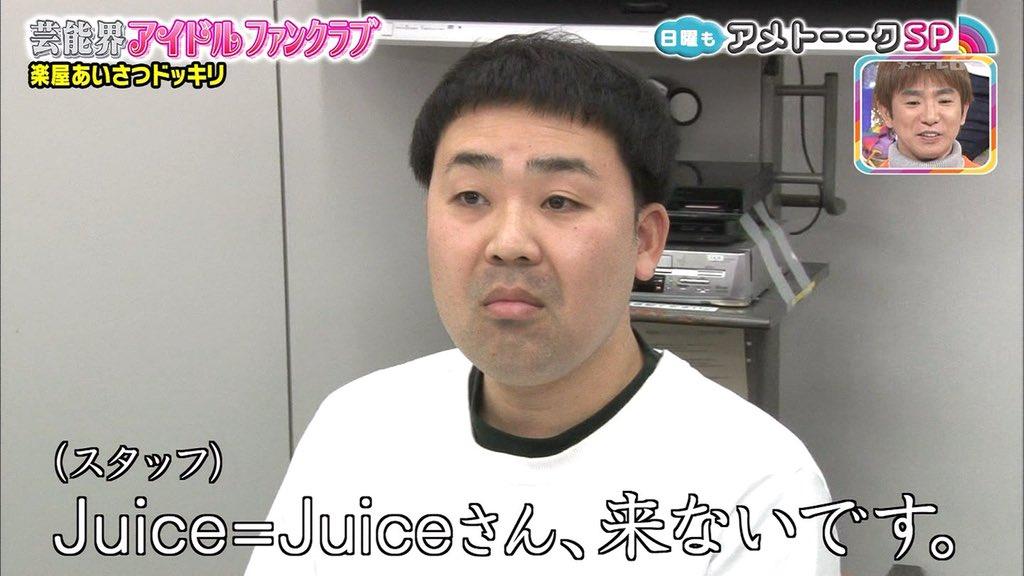 """羅漢 on Twitter: """"放送作家の元..."""