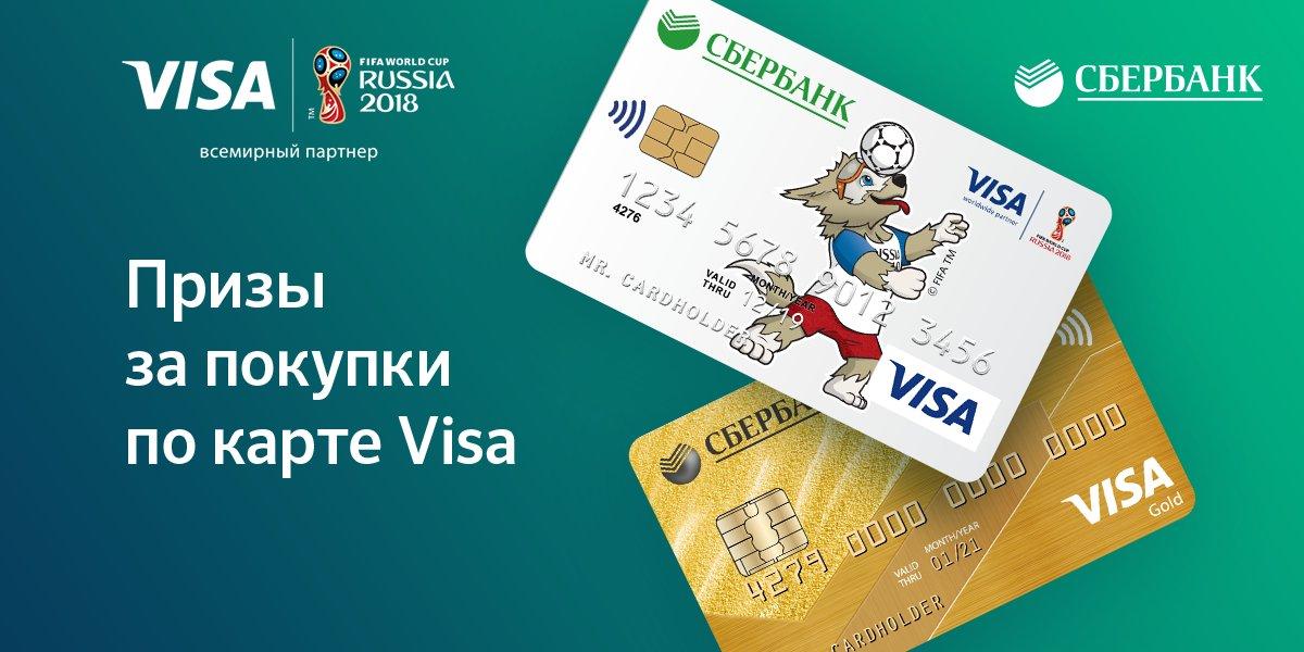 Sberbank ru официальный сайт
