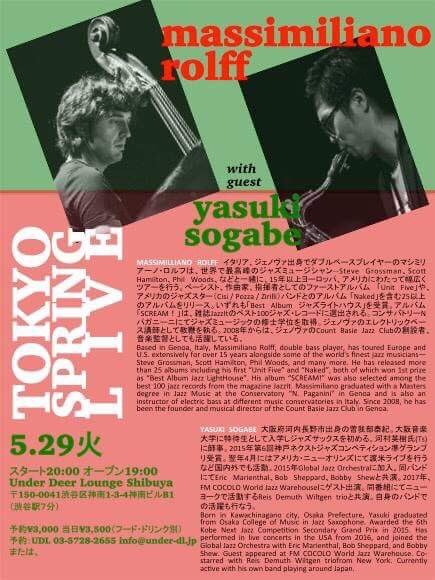 「Massimiliano Rolff Tokyo Spring Live」の画像検索結果