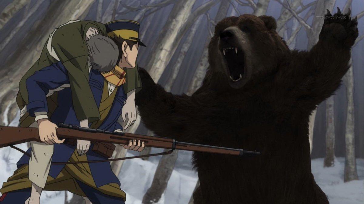 Resultado de imagen de golden kamuy bear